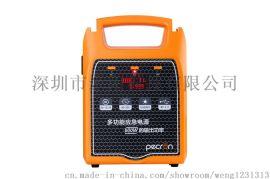 米阳H600/H800便携式移动电源