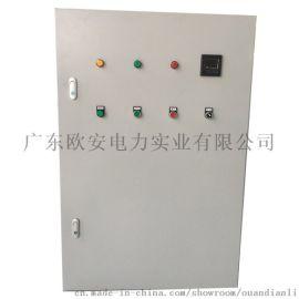 广东惠州厂家直销成套星三角电机启动柜控制柜控制箱