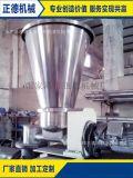 供应塑料辅机双螺杆喂料机厂家直销双螺杆喂料机