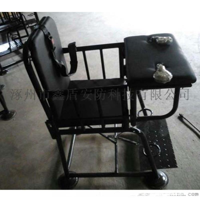弹簧U型锁铁质审讯椅新款