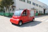新款2人座电动消防车  ,社区微型电动消防站带水罐