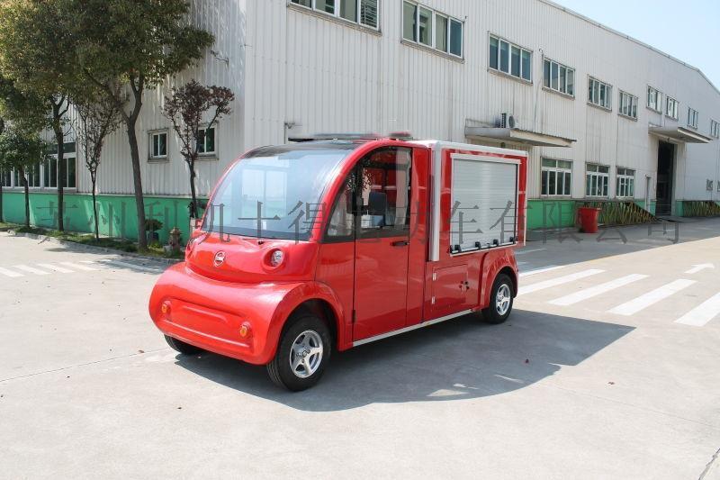 新款2人座電動消防車熱銷,社區微型電動消防站帶水罐