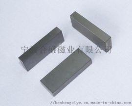 合盛磁业N42烧结钕铁硼磁钢