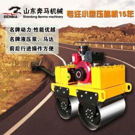 手扶半吨压路机  小型压路机厂家  高效率