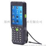 河南东大AUTOID 6LW手持PDA物联网终端