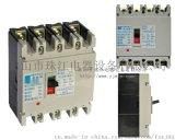 广东珠江CM1-100/3300系列智能式断路器
