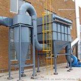 濟南工業木屑旋風分離器5000風量不鏽鋼除塵