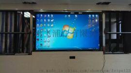 98寸液晶大屏商用液晶显示器