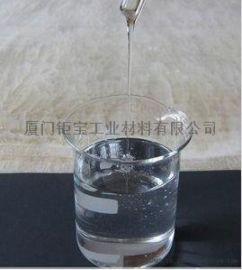 硅油(矽油)