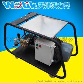 沃力克WL210E高压疏通机柱塞泵疏通清洗用!