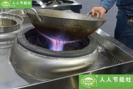 广东双炒双温灶厂家、节能灶厂家