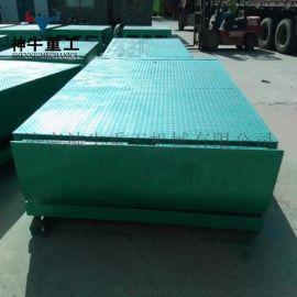 厂家直销固定式登车桥加工液压装卸货叉车月台升降平台