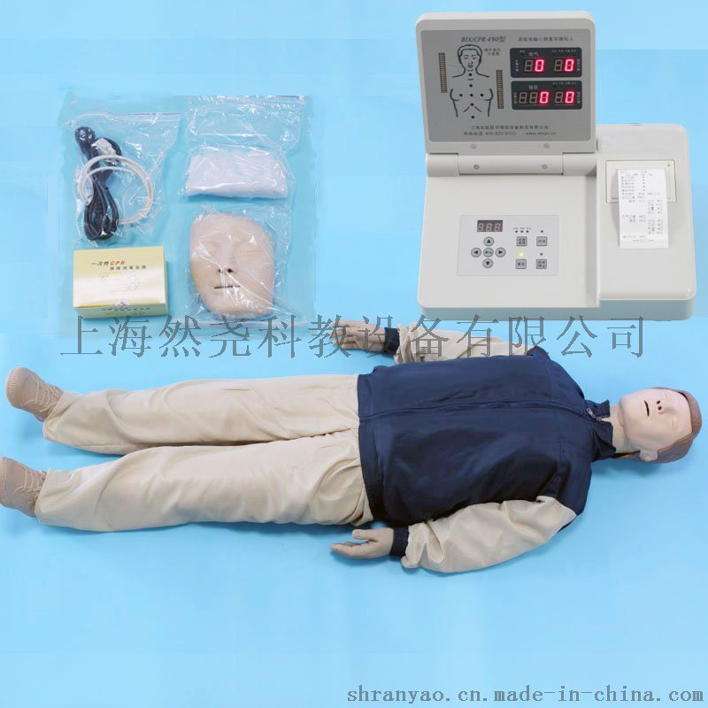 心肺復甦模擬人cpr急救橡皮人醫學假人 人體模型