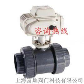 Q911S-10S电动UPVC塑料球阀