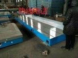 3米*6米铁地板3米*8米焊接平台试验平台