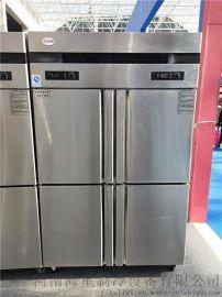 洛阳三门峡商用冰箱哪家好 厨房四门六门冰柜冷冻柜