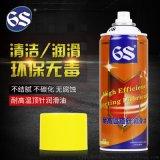 高低温润滑油 注塑机顶针油 耐高温防锈润滑剂