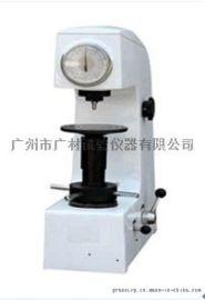 广州广材HR-150A洛氏硬度计