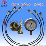 压力表高压软管,HF系列测压管,3*6测压软管厂家