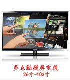 觸摸屏電視
