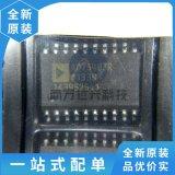 AD7548 AD7548JR AD7548JR-REEL7 全新原装现货 保证质量 品质