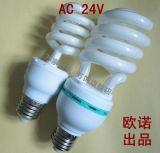 交流24V節能燈AC24V機牀低壓燈 ,工程工礦安全低壓節能燈泡