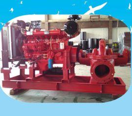 矿山用柴油机水泵机组 柴油机双吸柴油抽水机10sh-6柴油机离心泵