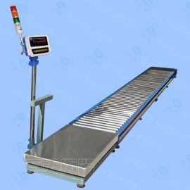 流水线称重专用滚筒电子秤 300kg称油桶用的电子称 定制型滚筒称