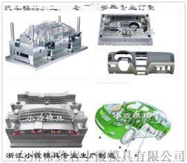 生产注塑模具工厂可定制开模