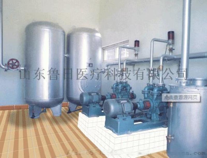 辽宁供氧中心设备厂家,医用集中供氧系统