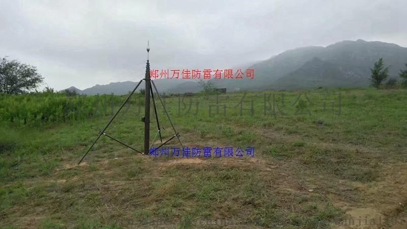 便携升降式避雷针-手动车载升降杆-通信天线升降桅杆