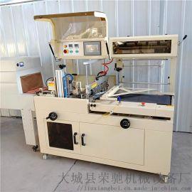 全自动L型封切套膜机 精美礼盒热收缩包装机