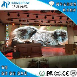 P6体运馆直播LED显示屏车站高清全彩电子大屏幕