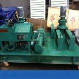 WGJ250型液压冷弯机贵州液压工字钢弯拱机供应商