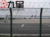 双边丝护栏网厂家直销安全防御网