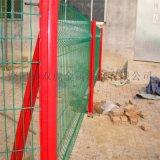 雙邊桃型柱防盜柱護欄網折彎護欄網廠家直供