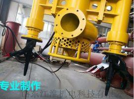 非你莫属液压式潜水排污泵-无堵塞高耐磨抽石子泵