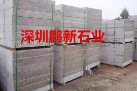 深圳大理石台面板加工 异形建材设计定制