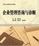 实惠的咨询公司战略推荐,在北京市您的不二选择