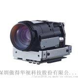 PE1005 A1/A2 10倍变焦一体化机芯 微距对焦