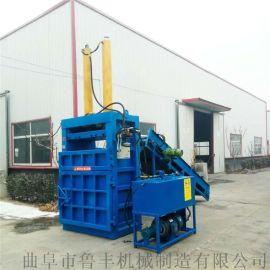 锦州双杠矿泉水瓶液压打包机用途