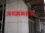 深圳大理石石桌厂家-天然石桌大理石石桌石凳