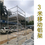 深圳铝合金脚手架移动平台 空达快装组合手脚架欧标