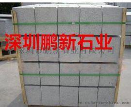 深圳工程石材SDFS深圳花崗巖工程石材-石材專供