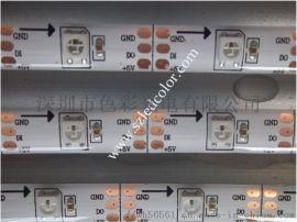 SK6812 5050RGB灯条 30灯