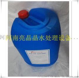 反渗透水处理阻垢剂批发价1公斤市场价多少钱RO膜用