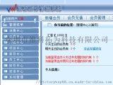 广州美容院,综合管理软件,汇客
