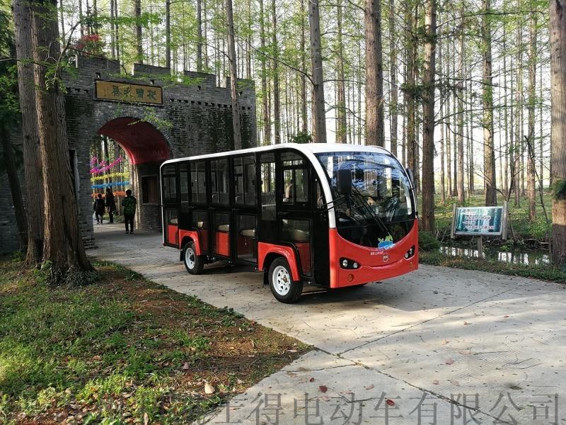 貴州利凱士得14座電動觀光車景區用