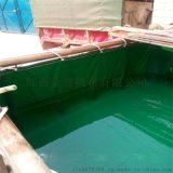 定製養殖水池 養魚帆布池 摺疊篷布水池生產廠家