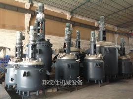 供应广东热熔胶反应釜 江苏热熔胶反应釜